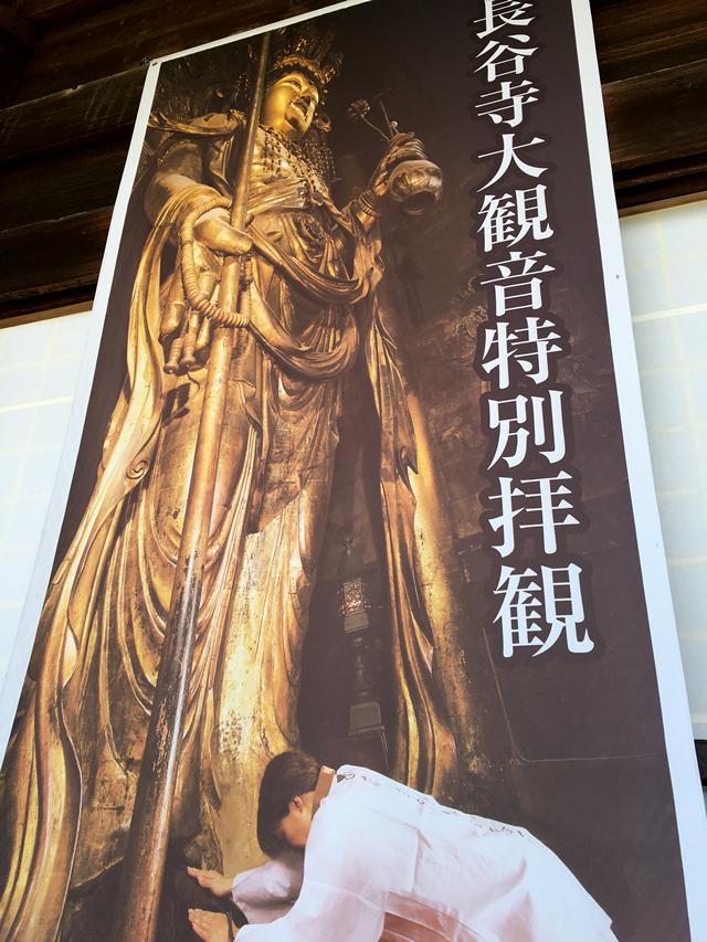 重要文化財の十一面観世音菩薩立像