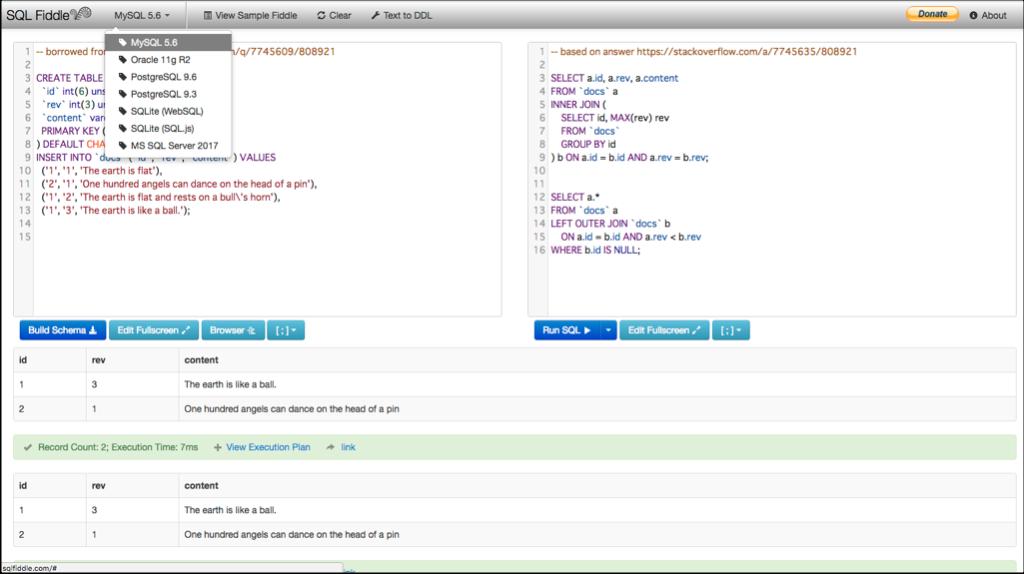 SQL Fiddleの画面
