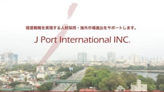 J Port International INC.