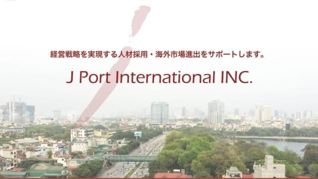 J Port International INC.