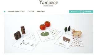 Yamazoe Online Store