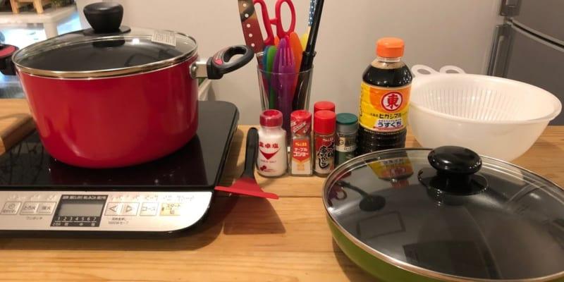調理器具も豊富!鍋・フライパン・ボウル・包丁・まな板・キッチンバサミ・フライ返し・菜箸・トングのほか、塩・胡椒・醤油・七味などよく使う調味料も