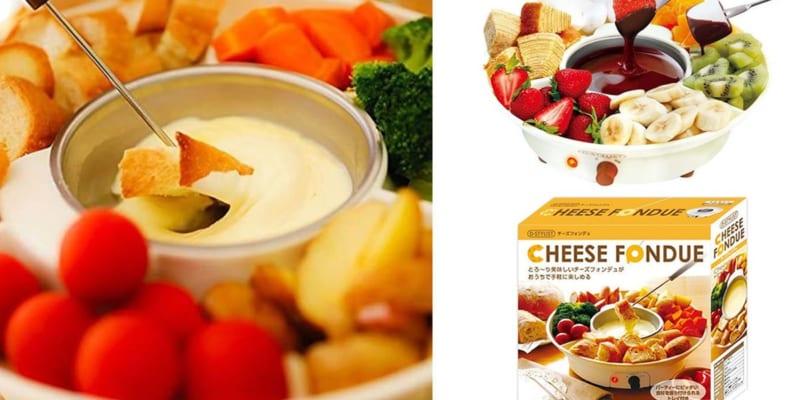 【オプション】フォンデュ鍋メーカー。チーズフォンデュはもちろん、バレンタインにはチョコフォンデュパーティはいかがですか。約W27×D27×H7cm KK-00441