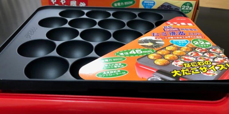 【オプション】たこ焼き器レンタル たこ焼き器18~22個焼き 千枚通し×1 油引き×1 粉次×1 (たこ焼きの材料はご用意くださいませ)
